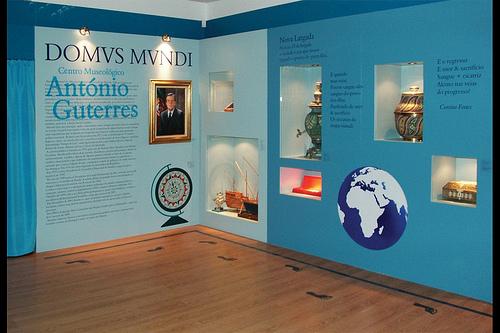 Domus Mundi Centro Museológico António Guterres