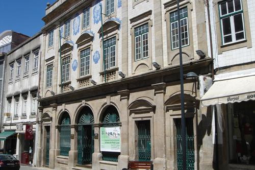 Museu de Arte e Cultura da Covilhã