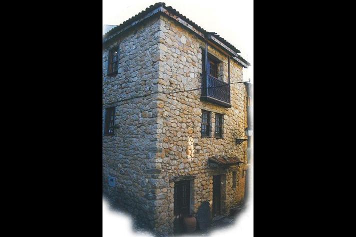 Casa Museu Taberna Típica da Casa do Povo de Paúl